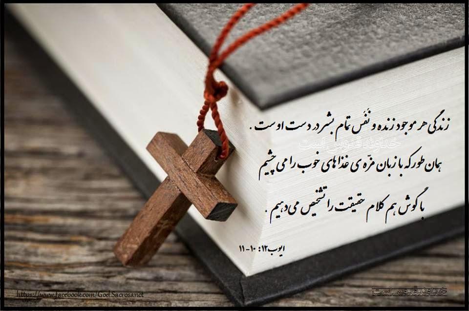 از این پس، کلیسای پروتستان در هلند با اداره مهاجرت (IND) برای بررسی ادعای «تغییر دین» از سوی متقاضیان ایرانی همکاری خواهد کرد.