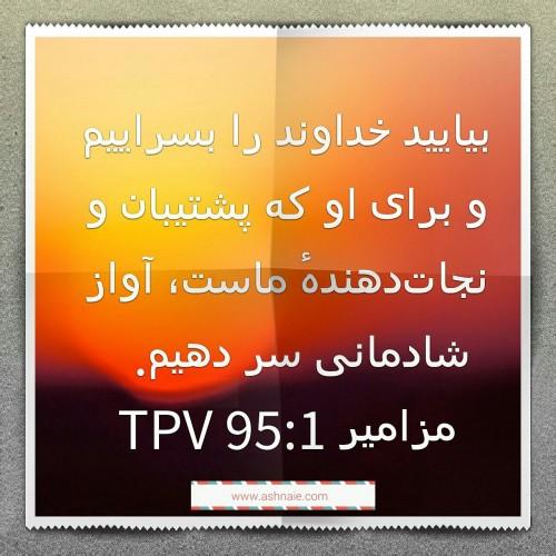 IMG_20161103_233956.jpg