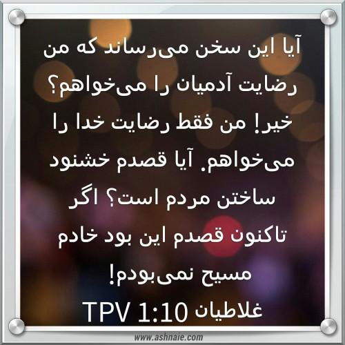 IMG_20161104_225659.jpg