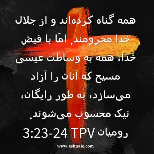IMG_20180424_005010_844.jpg
