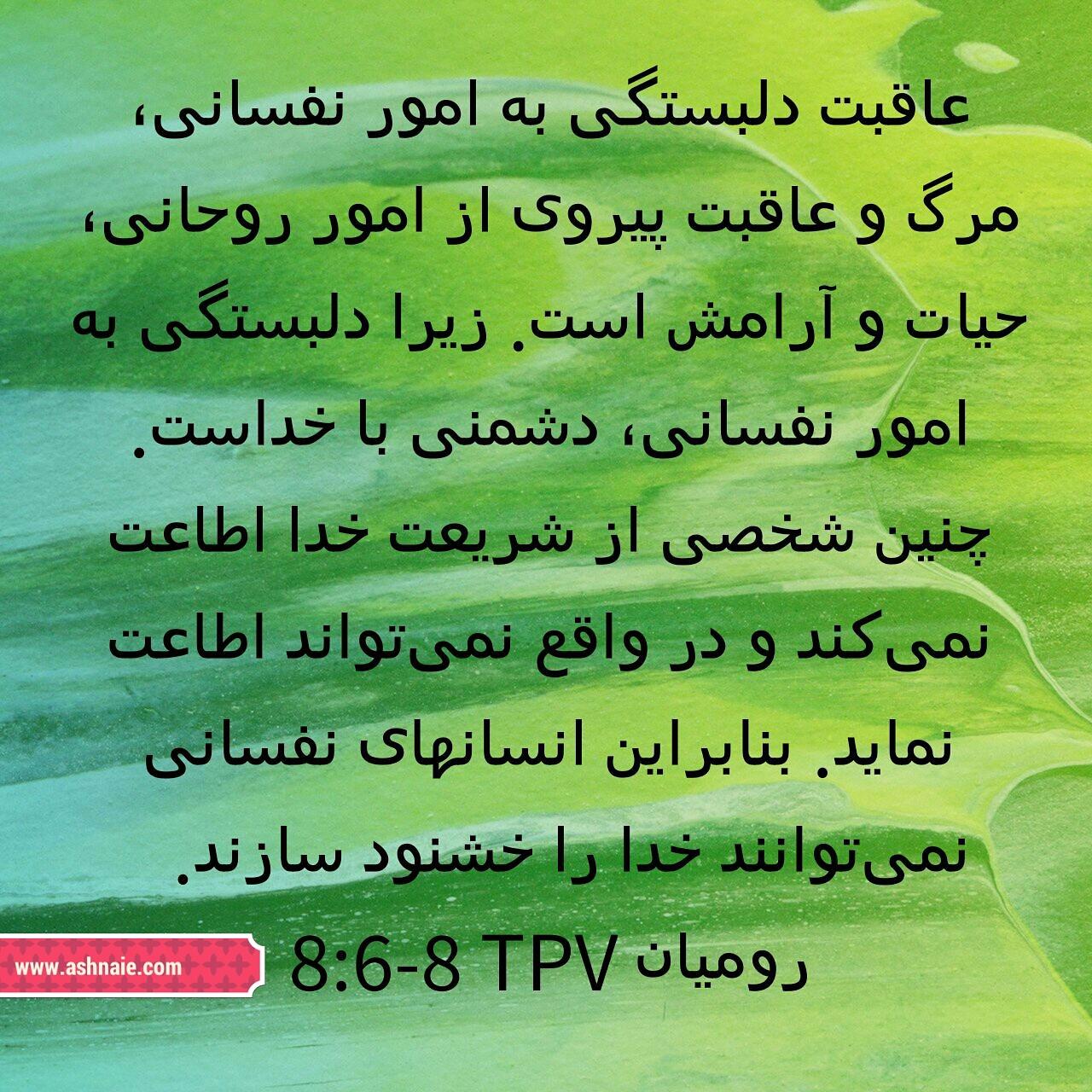 IMG_20180628_225423_488.jpg