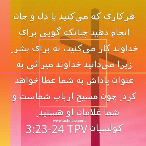 IMG_20180717_010102_841.jpg
