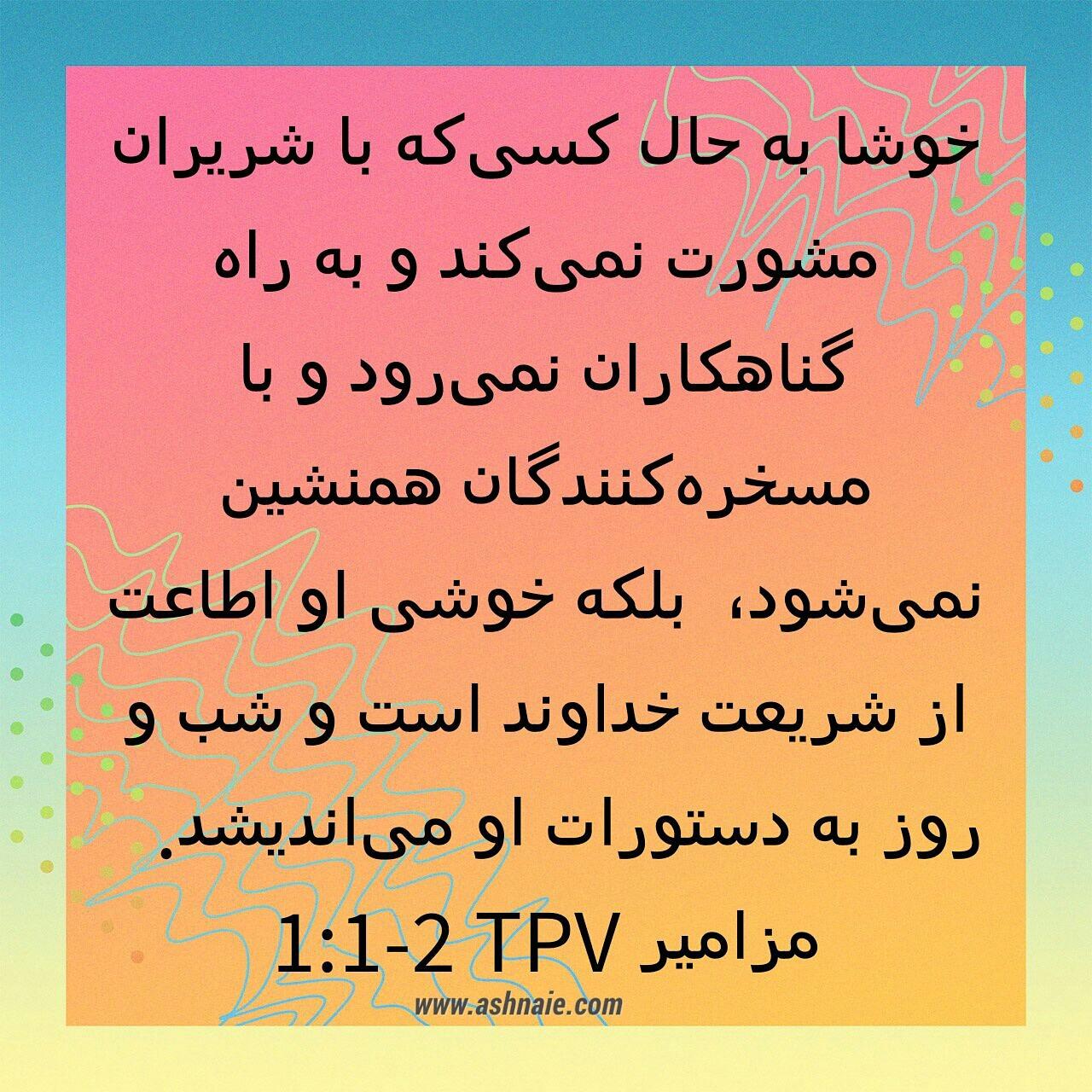 IMG_20180718_232414_678.jpg