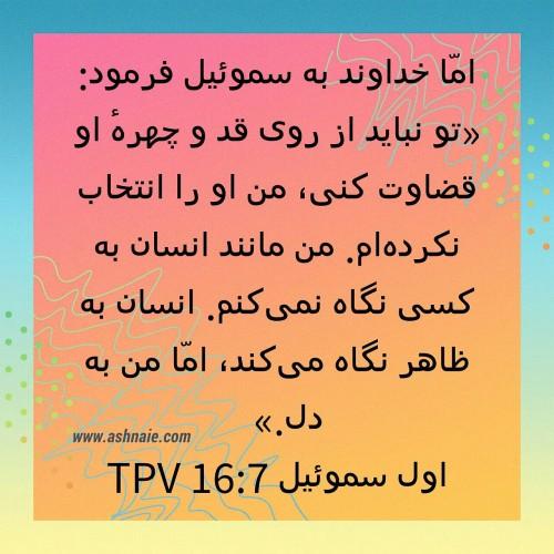 IMG_20180826_222541_360.jpg