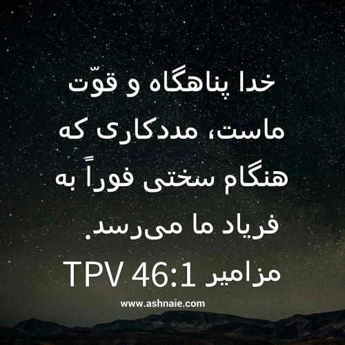 IMG_20180831_223712_269.jpg