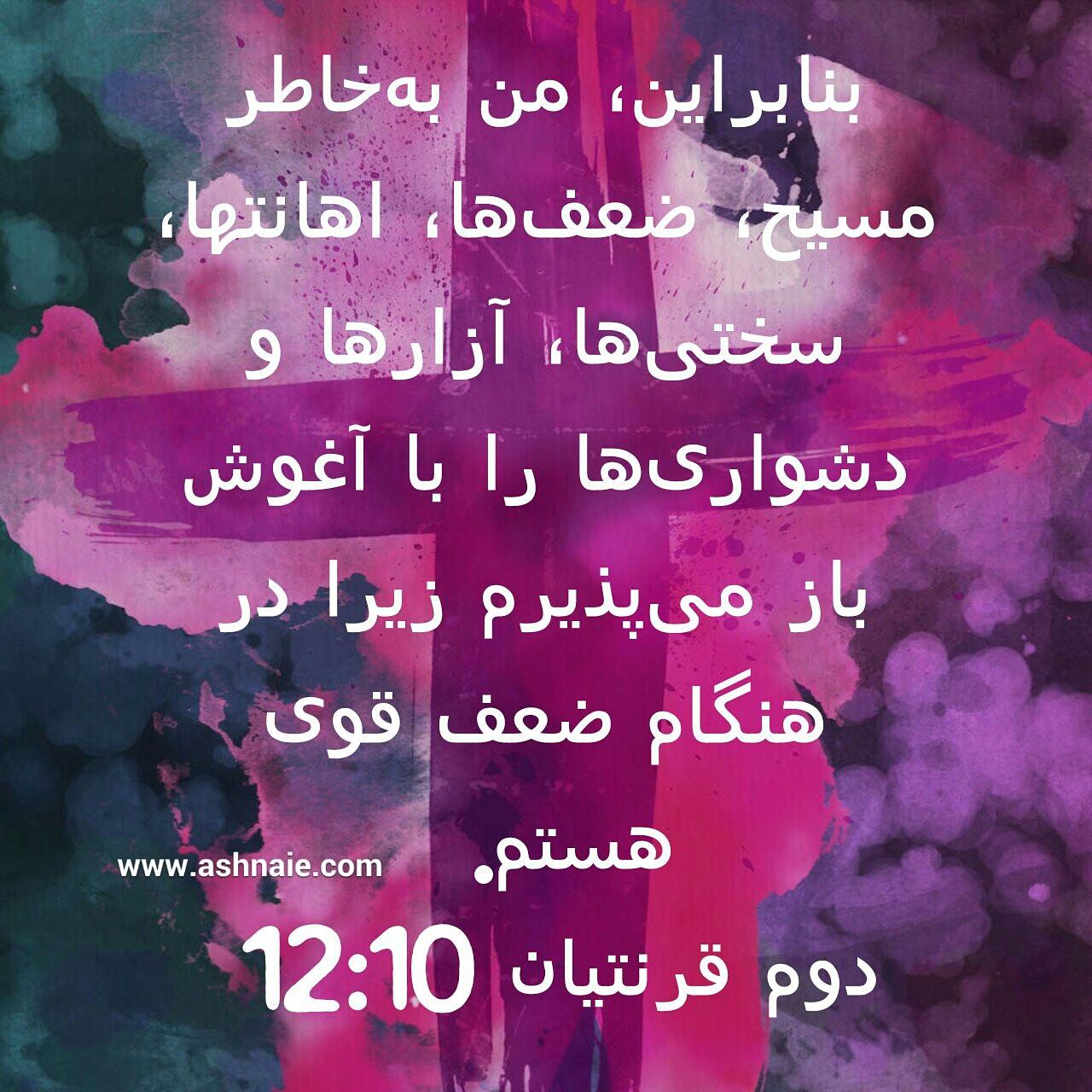 IMG_20181004_232354_080.jpg