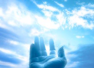 دعای شماره 5