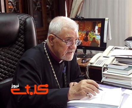 اسقف اعظم ارامنه تهران: با «بشارت مسیحیت» مخالفم!