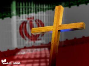 ایران همچنان در فهرست ۱۰ کشور ناقض آزادی مذاهب قرار دارد