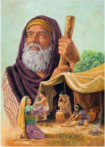 از آدم تا نوح