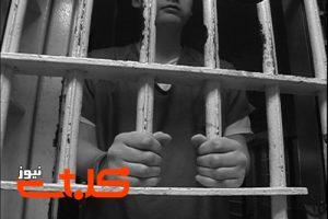 روایت دو «نوکیش مسیحی» از زندانهای جمهوری اسلامی