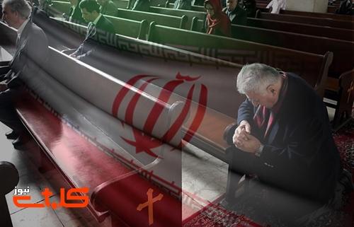 حمایت مرکز قانون و عدالت آمریکا از مسیحیان و اعتراضات مردم در ایران