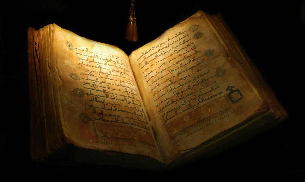 کتاب مقدس چگونه و در چه زمانی گردآوری شد؟
