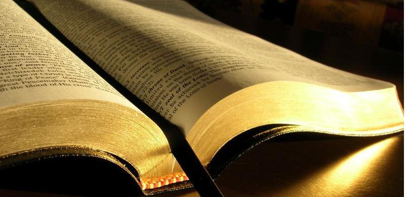 اینکه کتاب مقدس الهام روح خداست یعنی چه؟