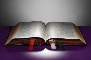آیا ممکن بود کتاب های بیشتری به کتاب مقدس اضافه می شدند؟
