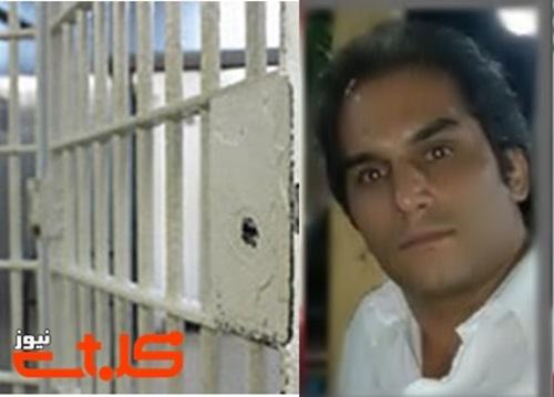 آزادی موقت نوکیش مسیحی «هادی عسگری» از زندان اوین