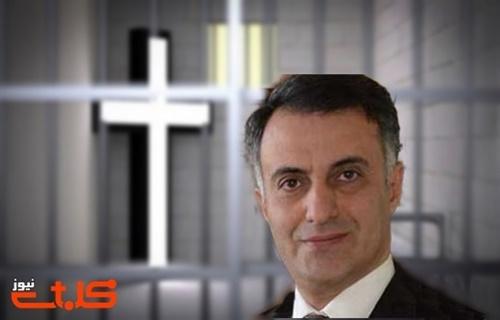 نوکیش مسیحی «علی امینی» بطور موقت از زندان آزاد شد