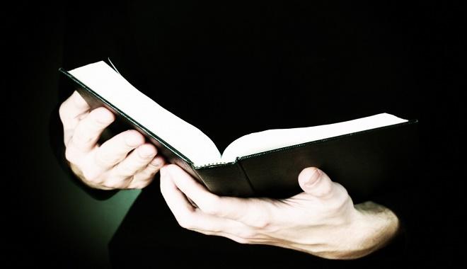 نقطه خوب برای شروع خواندن کتاب مقدس کجاست؟