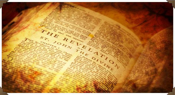 چگونه میتوانم کتاب مکاشفه را درک کنم؟