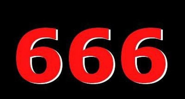 علامت وحش (666) در کتاب مکاشفه چیست؟